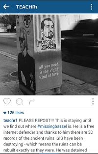 Teacher Bassel 2