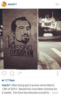 Teachr Bassel 3
